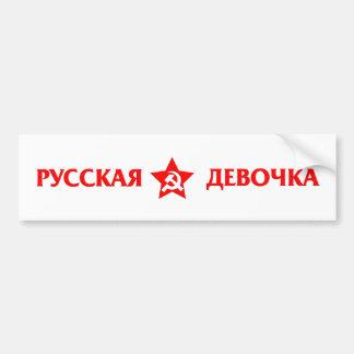 Fille russe sur le pare-chocs drôle russe autocollant pour voiture