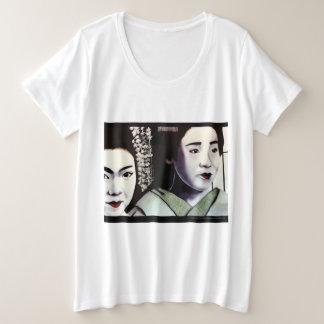 Filles de geisha par Julie Ann Stricklin