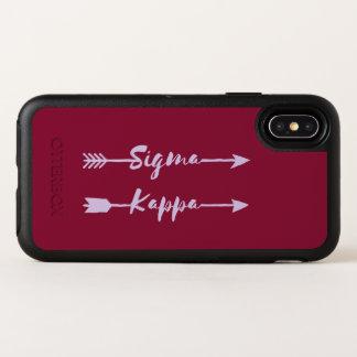 Flèche de Kappa de sigma