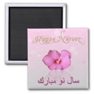 Fleur persane noble de nouvelle année - aimant