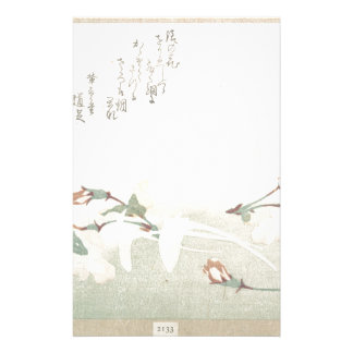 Fleurs de cerise - Japonais (période d'Edo) Papier À Lettre Customisé