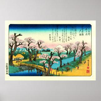 Fleurs de cerisier et mont Fuji 1838 Posters