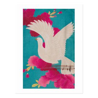 Fleurs de cerisier et pigeon japonais carte postale