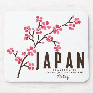 FLEURS DE CERISIER - JAPON TAPIS DE SOURIS