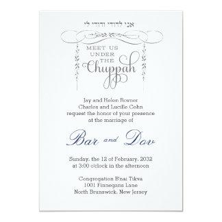Flourish Chuppah - faire-part de mariage juif