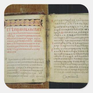 Folios d'évangile de St Sergius de Radonezh Sticker Carré