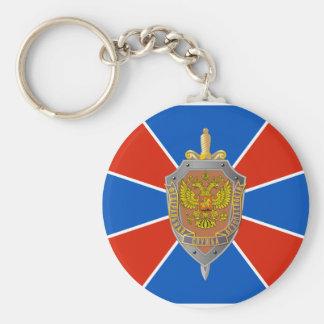 Fsb, drapeau de la Russie Porte-clé Rond