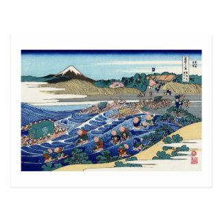 Fuji de Kanaya sur le Tōkaidō Cartes Postales