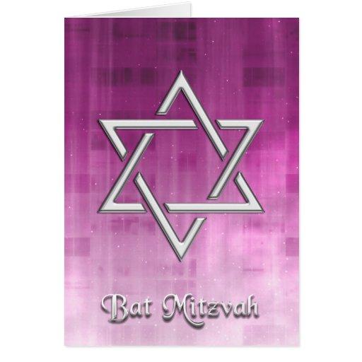 Galaxie de bat mitzvah et étoile de David roses d' Carte De Vœux