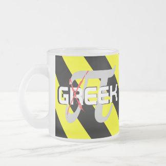 Geek Tasses