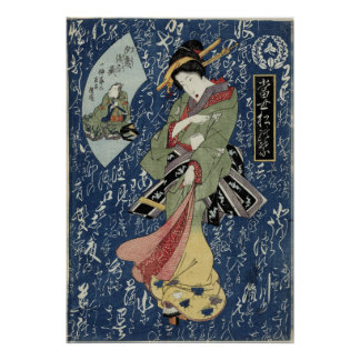 Geisha d'Eisen dans le kimono vert Posters