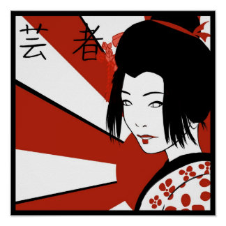 Geisha moderne de Soleil Levant Poster