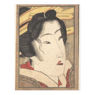 Geisha rejeté des passions refroidies par carte postale