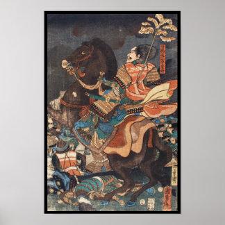 Général samouraï légendaire d'ukiyo-e vintage posters