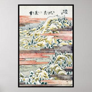Gisement vintage japonais frais de montagne posters