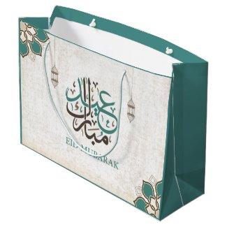 Grand Sac Cadeau Eid Mubarak/salutations de Ramadan