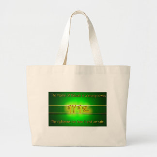 Grand Tote Bag 18h10 Fourre-tout de proverbes