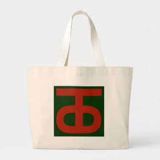 Grand Tote Bag 90th Infantry Division