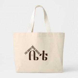 Grand Tote Bag Addis Ababa ma maison