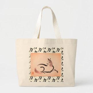 Grand Tote Bag CHEVAL CHINOIS enorme de Fourre-tout (Uma)