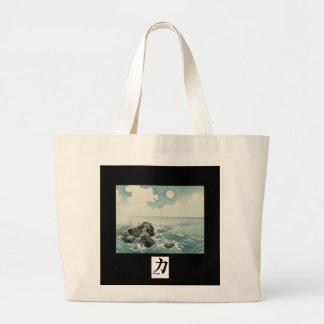 Grand Tote Bag COPIE de BLOC EN BOIS JAPONAISE enorme de