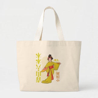 Grand Tote Bag Geisha japonais