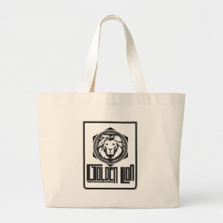 Grand Tote Bag golden lion