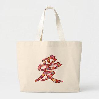 Grand Tote Bag Le ressort chinois de l'amour AI fleurit le logo