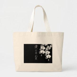 Grand Tote Bag Orchidées japonaises dans le noir