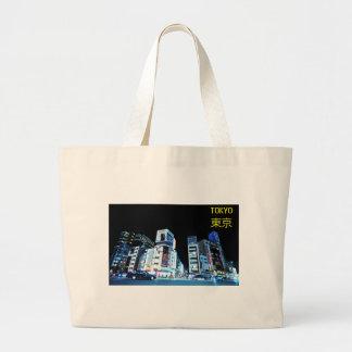 Grand Tote Bag Secteur de Ginza à Tokyo, Japon la nuit