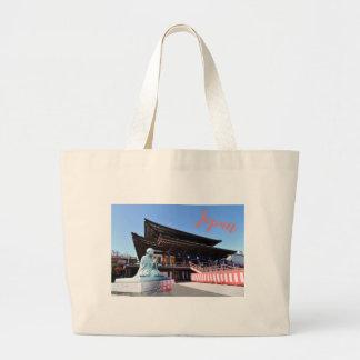 Grand Tote Bag Temple à Tokyo, Japon