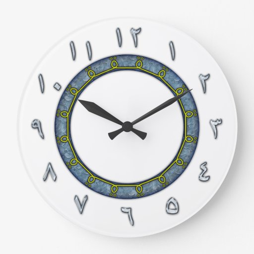 grande horloge murale de chiffres arabes zazzle. Black Bedroom Furniture Sets. Home Design Ideas