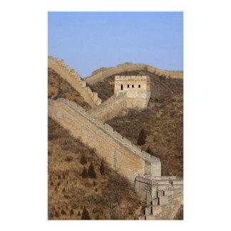 Grande Muraille de la Chine Papeterie