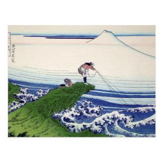 Grande peinture d'impression de vague de Hokusai Cartes Postales
