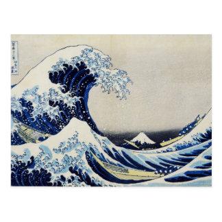 Grande peinture d'impression de vague de Hokusai Carte Postale