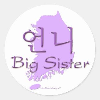 Grande soeur (d'une fille) Corée Sticker Rond