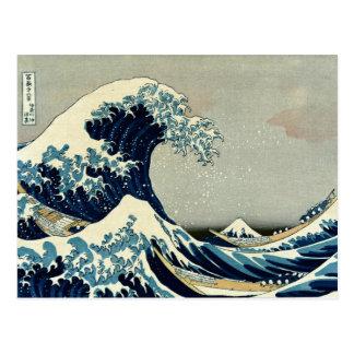Grande vague de Katsushika Hokusai outre de Kanaga Carte Postale