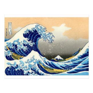 Grande vague outre de ~ Hokusai de Kanagawa Carte Postale