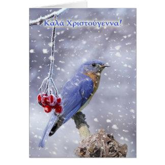 Grec - carte de voeux bleue de Noël d'oiseau