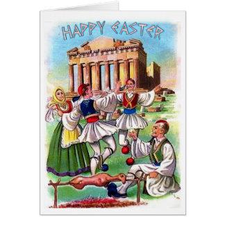 Grec vintage Pâques/carte de Pascha en anglais Carte De Vœux