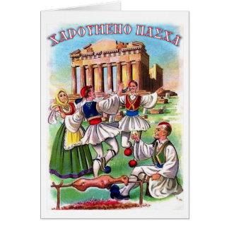 Grec vintage Pâques/carte de Pascha en anglais Cartes