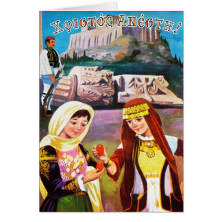 "Grec vintage Pâques/carte ""Tsougrisma "" de Pascha Carte De Vœux"