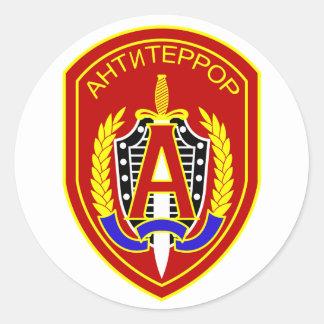 Groupe russe d alpha adhésif