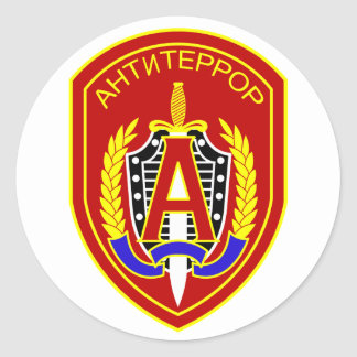 Groupe russe d'alpha sticker rond