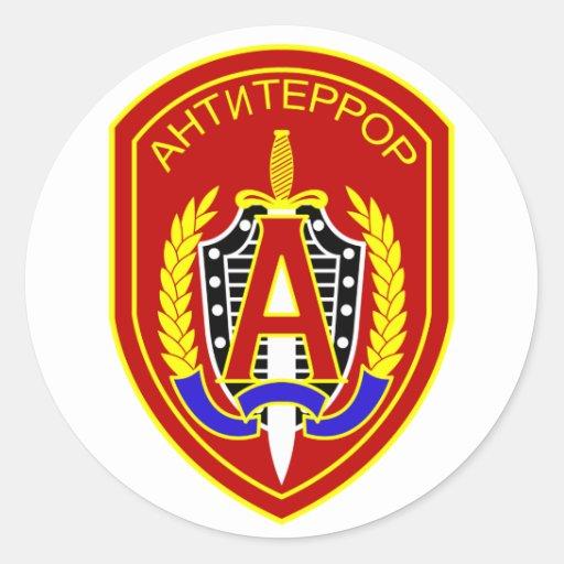 Groupe russe d'alpha adhésif rond