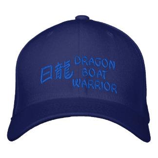 guerrier de bateau de dragon casquette brodée