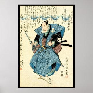 Guerrier vintage japonais frais de samouraïs posters