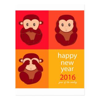 Happy New Year 2016 Carte Postale