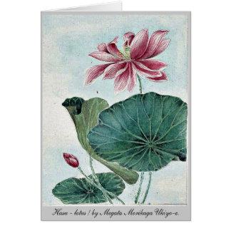 Hasu - lotus/par Megata Morikaga Ukiyo-e. Cartes De Vœux