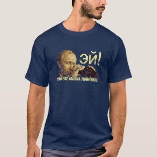 Hé Palin ! T-shirt